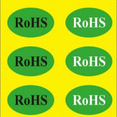 ROHS贴纸绿色环保标签印刷